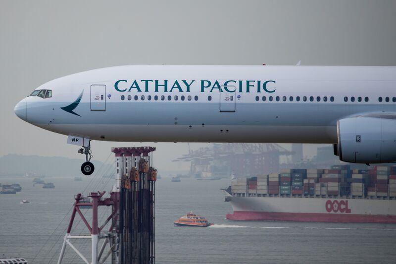 How Hong Kong based Cathay Pacific hacked?