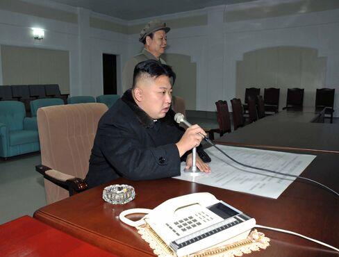 Supreme Leader of North Korea Kim Jong-un
