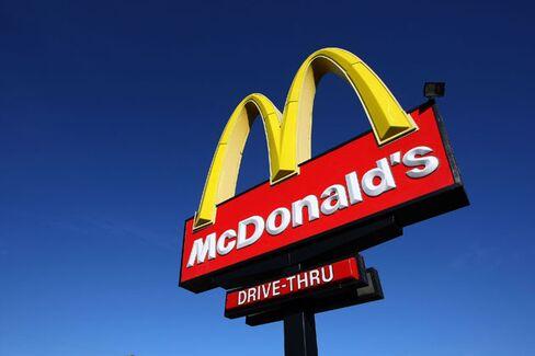 How I Got Here: Rich Floersch of McDonald's