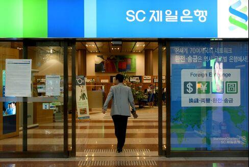 Standard Chartered First Bank Korea Ltd.'s Main Branch In Seoul