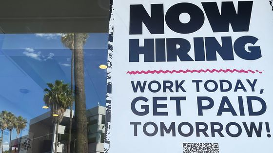 U.S. Job Openings Rise to Record, Underscore Hiring Difficulties