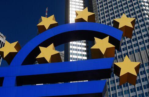 ECB Headquarters Stand in Frankfurt