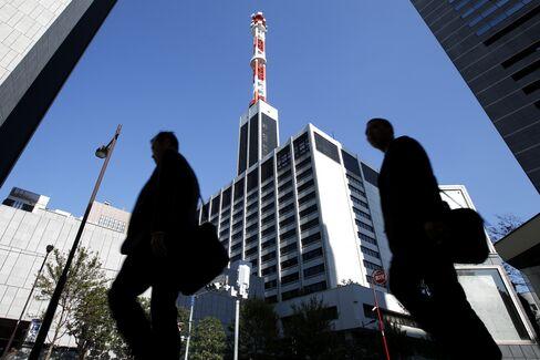 Fukushima $137 Billion Cost Estimate Has Tepco Seeking More Aid