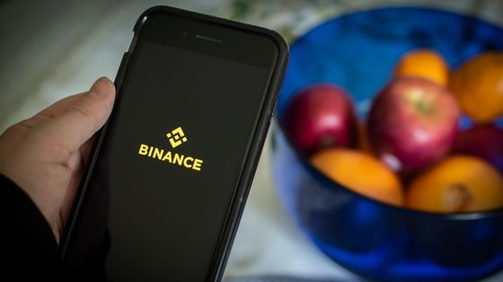 Binance Probed by CFTC Over Whether U.S. Residents Traded
