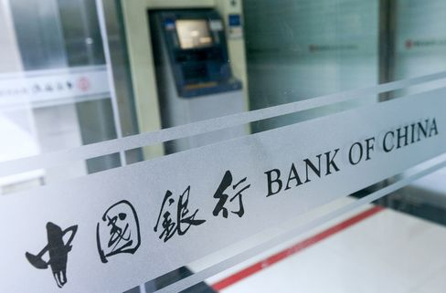 Bank of China Profit Rises to 34.8 Billion Yuan, Beats Estimates