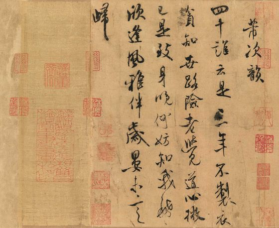 Rare Chinese 'Da Vinci'Scroll May Set Asian Art Auction Record