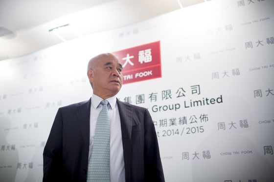 Billionaire Property Heir Has Big Bets on Troubled Hong Kong