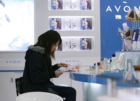 Avon Says It Fired Four Executives in China Over Bribes