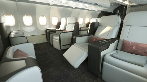 Four Seasons Adds New Airbus for $147,000-a-Seat Private Flights