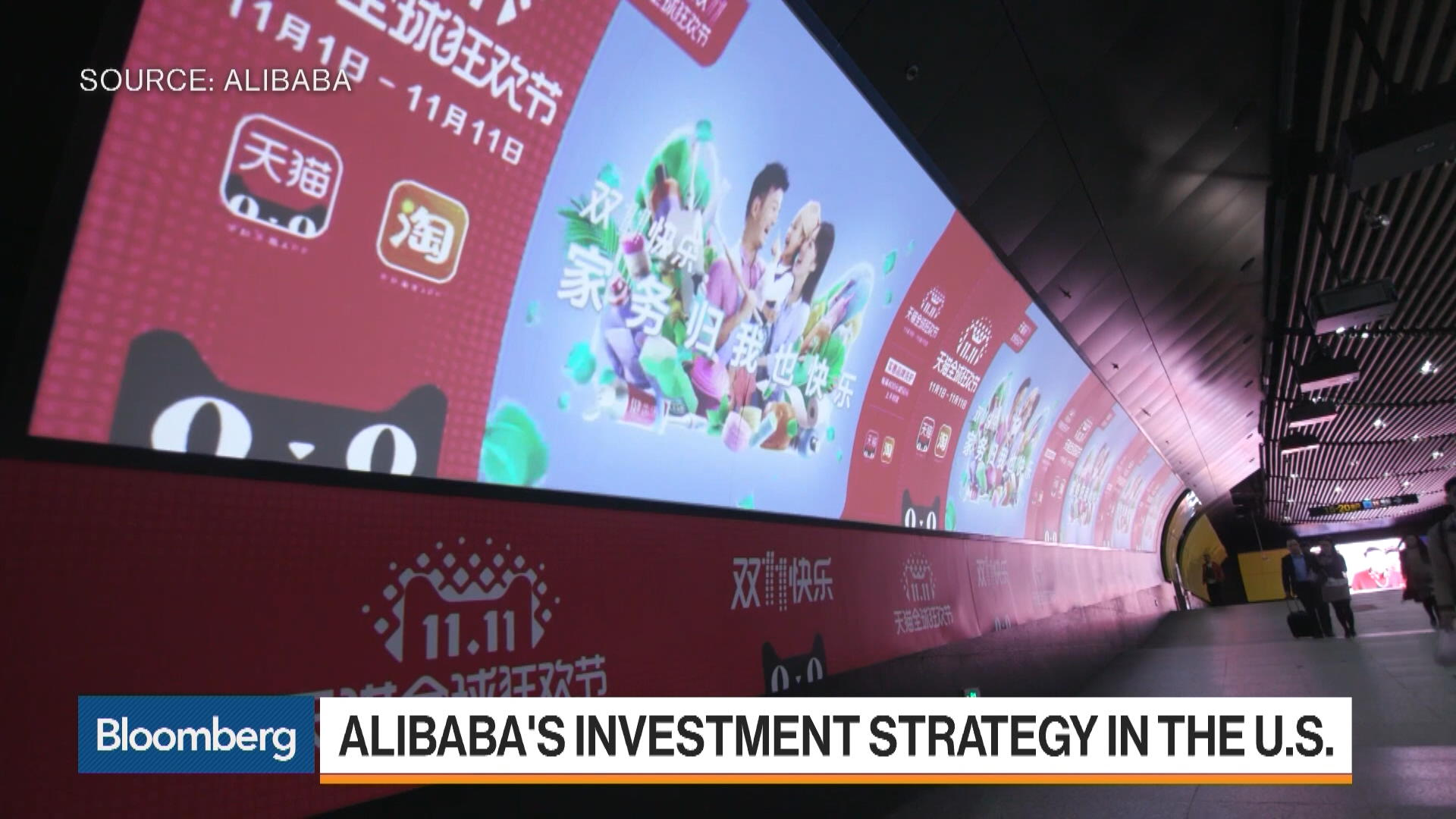 Alibaba is slipping despite a record-setting Singles Day