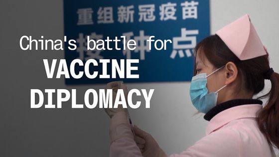 China IsStruggling to Get the World to Trust Its Vaccines