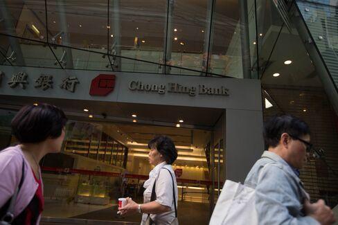 Chong Hing Bank Headquarters