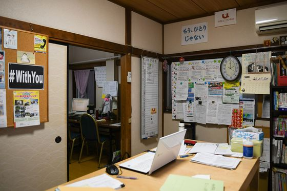 Japan's Unions Risk Irrelevance as Contract Workforce Expands