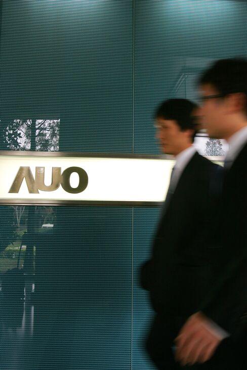 HP Sues AU Optronics Alleging Display Panel Price Fixing