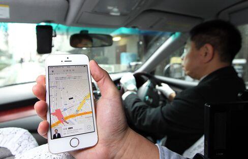 Uber In Tokyo