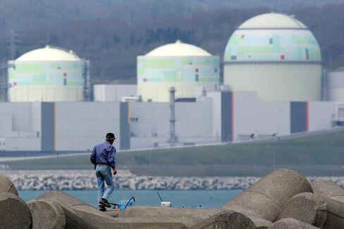 Hokkaido Electric Tomari Nuclear Power Plant