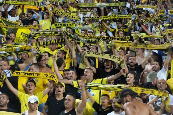 UAE Businessman's Israeli Soccer Dream in Flux After Audit