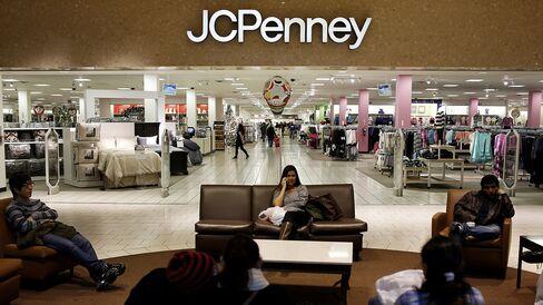 J.C. Penney in Queens