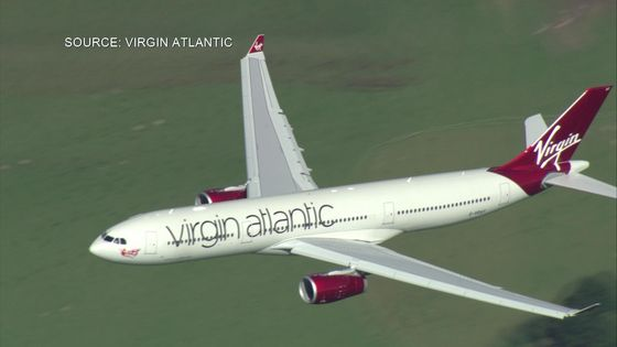 Virgin Atlantic Plans Job Cuts After $1.6 Billion Rescue