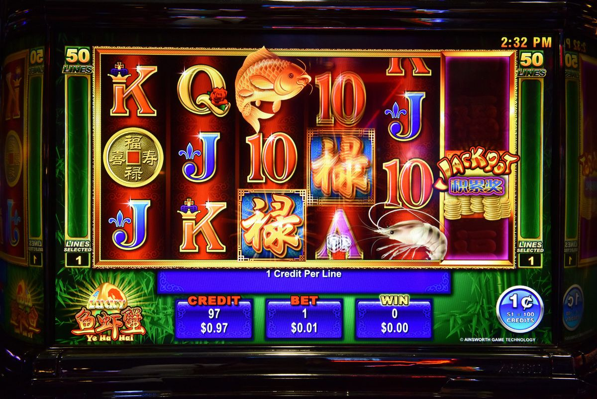 What are Skill Based Slot Machines?