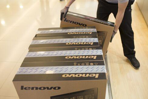 Lenovo Store