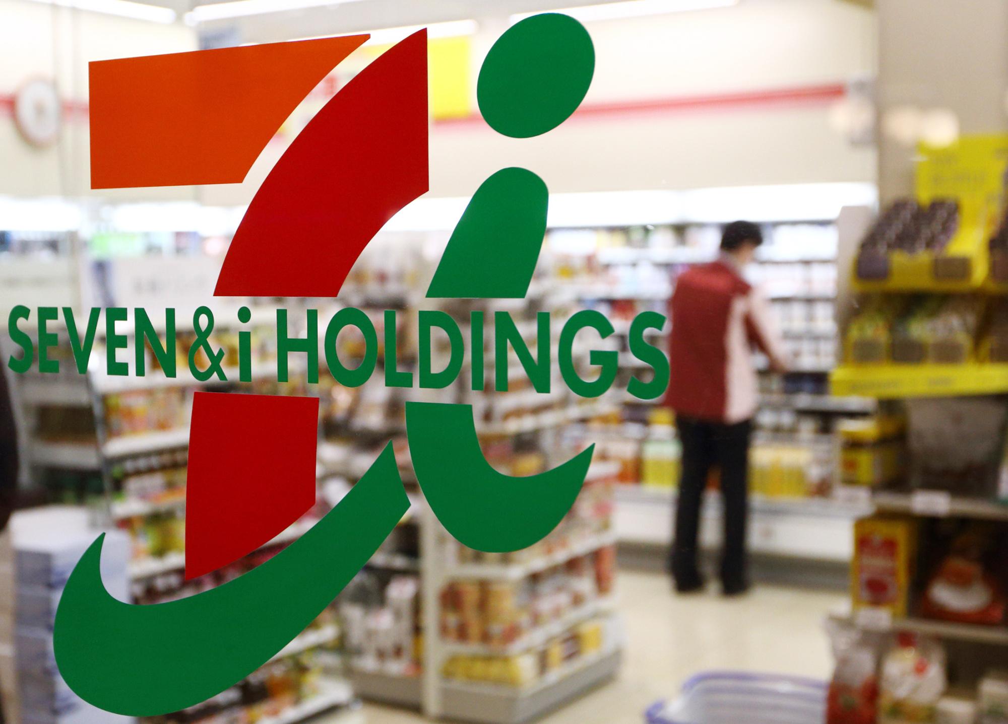 7 eleven to sunoco shops in record $3 3 billion u s bet