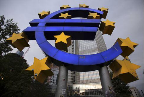 ECB's Demetriades Says Bank May Never Need to Buy Bonds