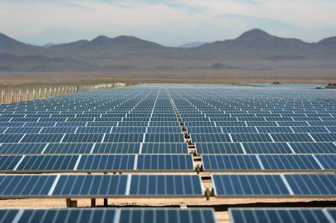 CHILE-CHILE-ENERGY-ATACAMA-SOLAR PLANT