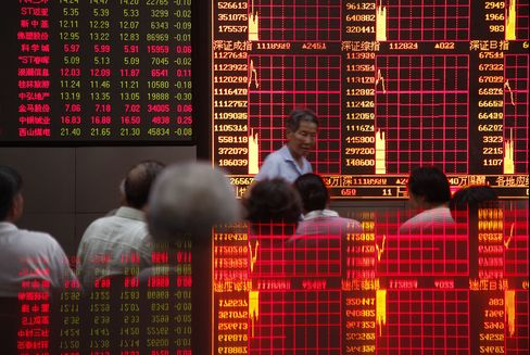 UBS Sees China Stocks in 'Bull Rally' in 3-6 Months