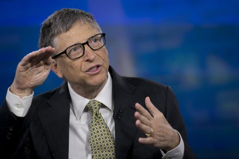 The World's Richest Man Bill Gates