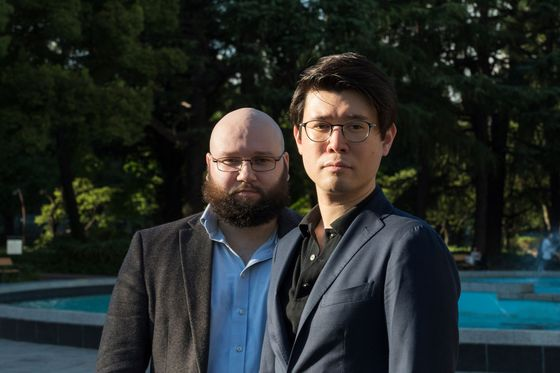 Venture Fund Backed by Skype Co-Founder Eyes Quick IPOs in Japan
