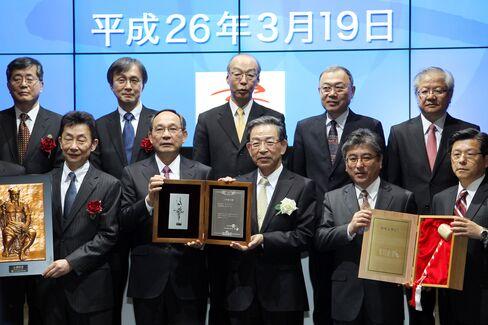 Japan Display IPO ceremony