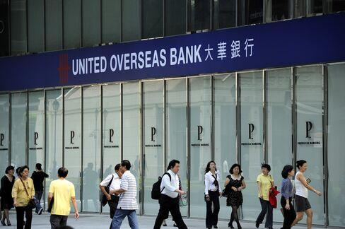 UOB Posts S$713 Million Profit, Beating Analyst Estimates