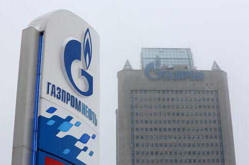 OAO Gazprom Headquarters