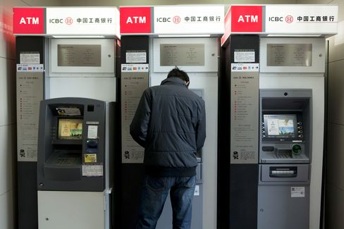 ICBC Leads Banks Lower on Concern Deposit War Will Cut Profits