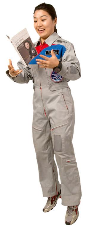 Soyeon Yi, South Korea's first astronaut