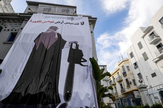 Saudi Prince to Face Protest Over Khashoggi on Tunisia Visit