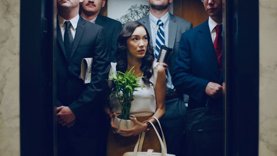 'Bulge Bracket' Brings Wall Street's Asian-American Faces to TV