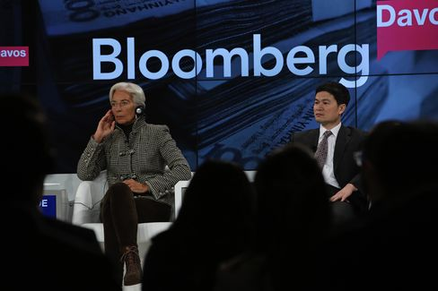 Fang Xinghai and Christine Lagarde in Davos