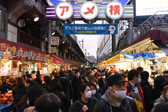 Japan Declares Virus Emergency for Tokyo Area Amid Record Cases