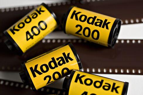 Kodak Worth More in Breakup With $3 Billion Patents