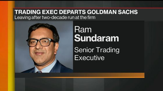 Goldman Trading Whale Ram Sundaram Exits After Era of Shrewd Deals