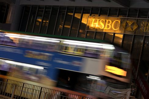 HSBC Fined $27.5 Million in Mexican Money-Laundering Probe
