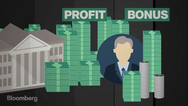 Wall Street 2017 profits set to surpass last year's