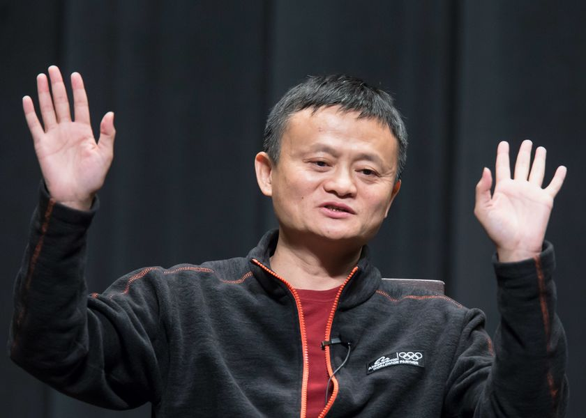 Alibaba Group Chairman Jack Ma Speaks at Waseda University