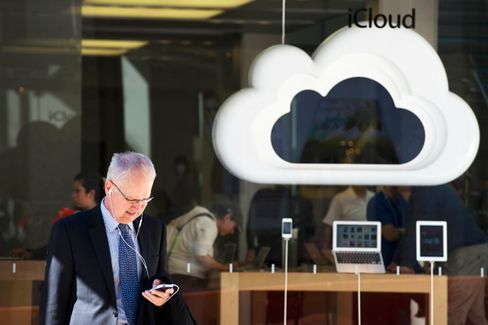Who's Responsible for Protecting Data in the Cloud?