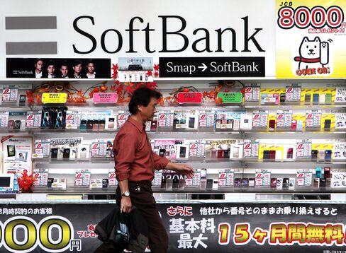 Japan Stocks Gain 2nd Day