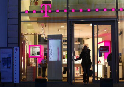 Deutsche Telekom AG store