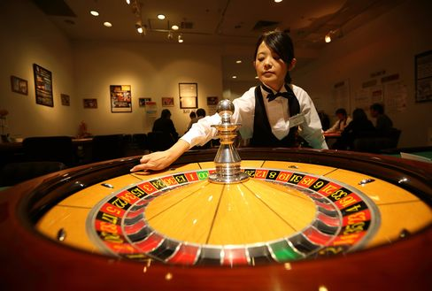 Mock Casino in Tokyo