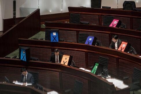 Legislative Council Vote
